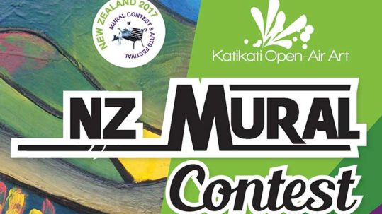 Mural-Contest-Poster-page-001-539x303 Home