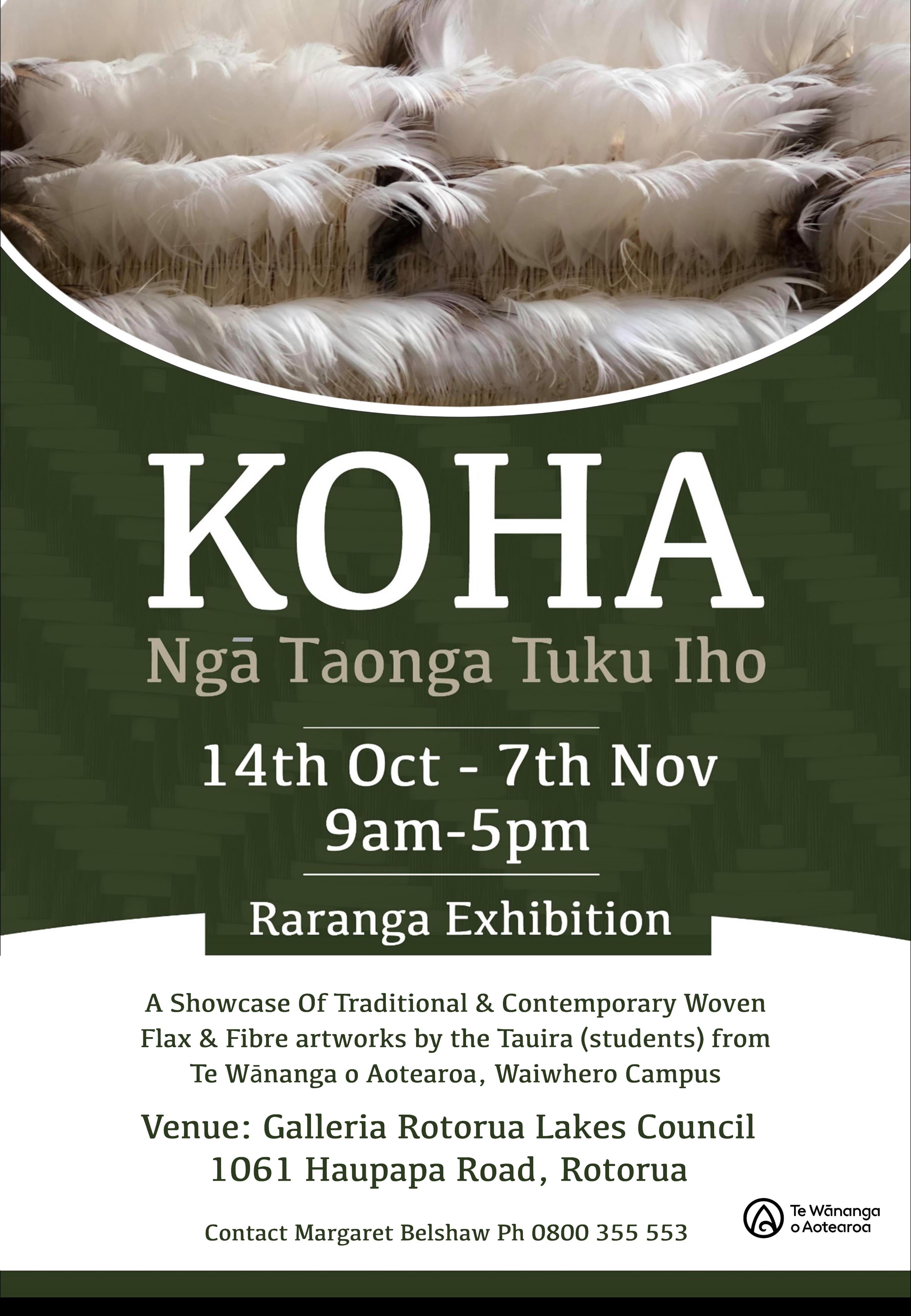Koha-poster Home