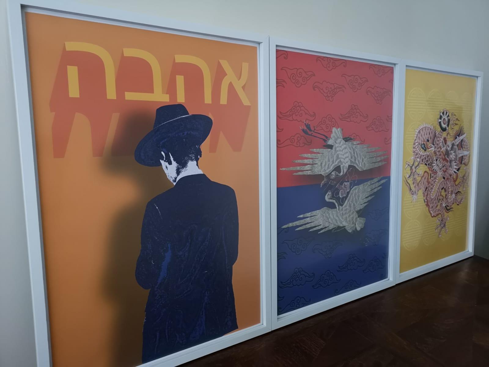 Art-work-in-response-to-migrant-writiing-artist-Lucia-Lemos-M.-Conceição Home