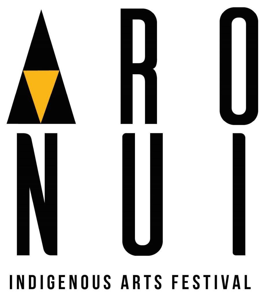 aronui-logo-917x1024 CALL FOR ARTISTS - ARONUI 2020